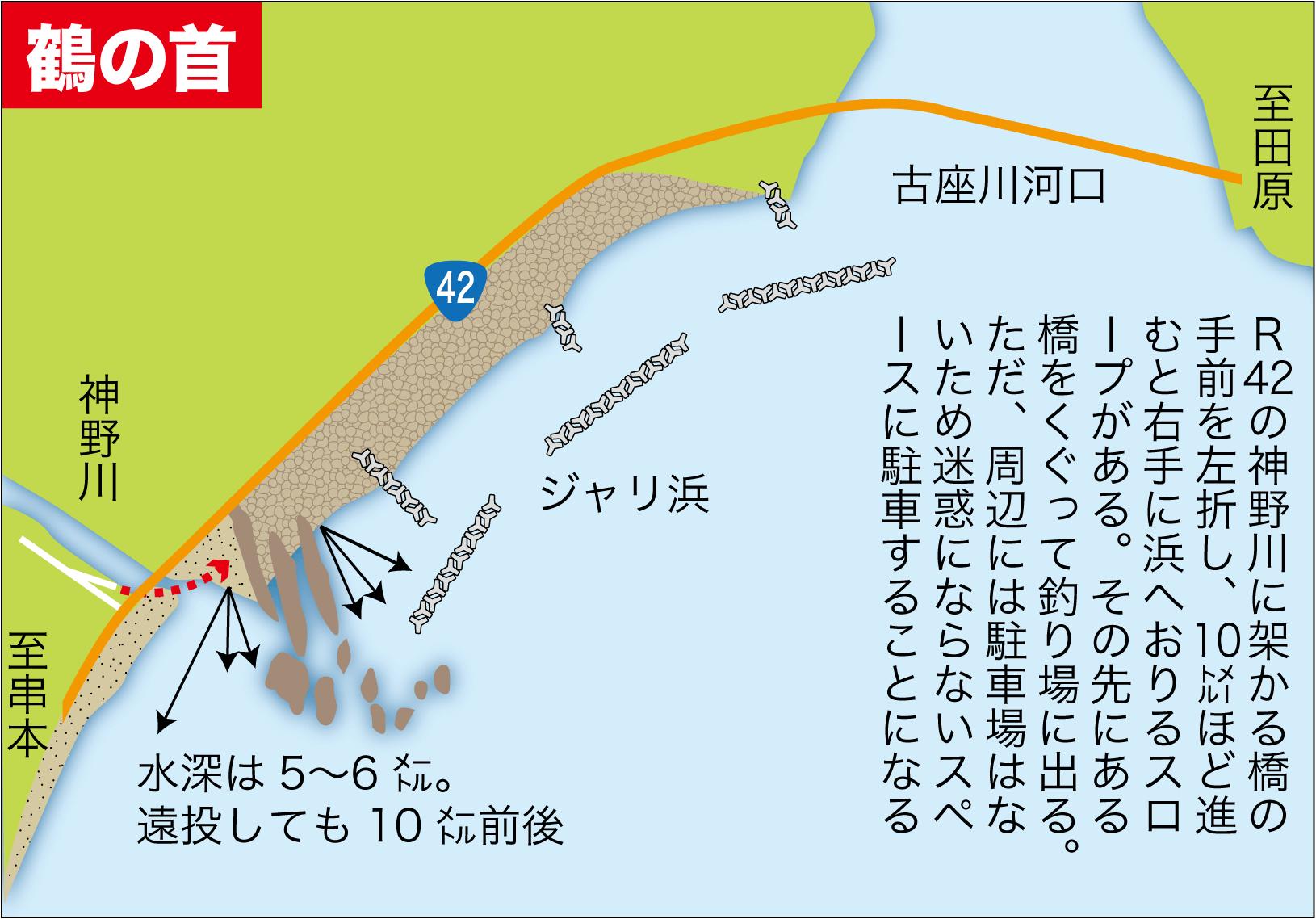 投げシモリ1-1