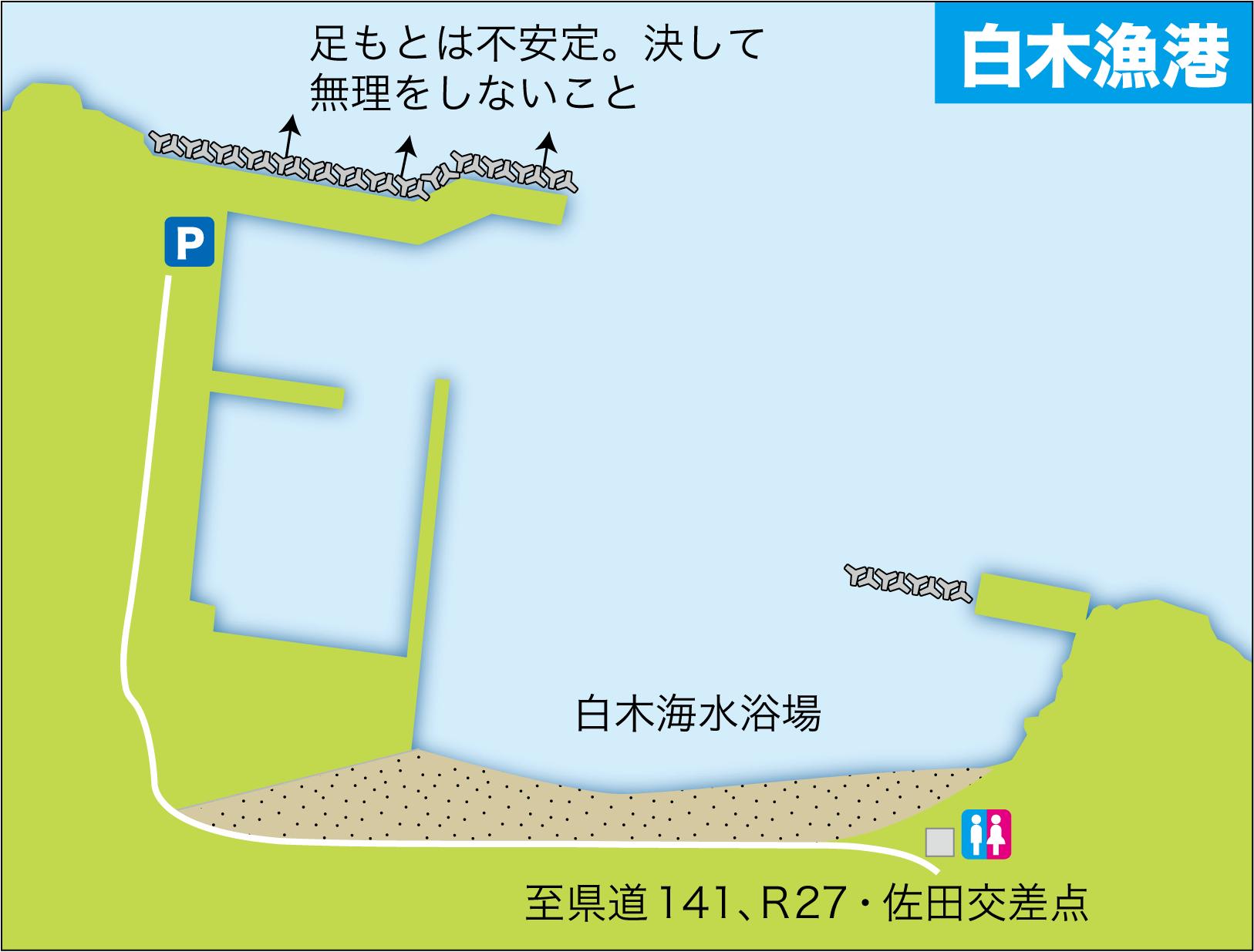 ガシラ・メバル釣り場6