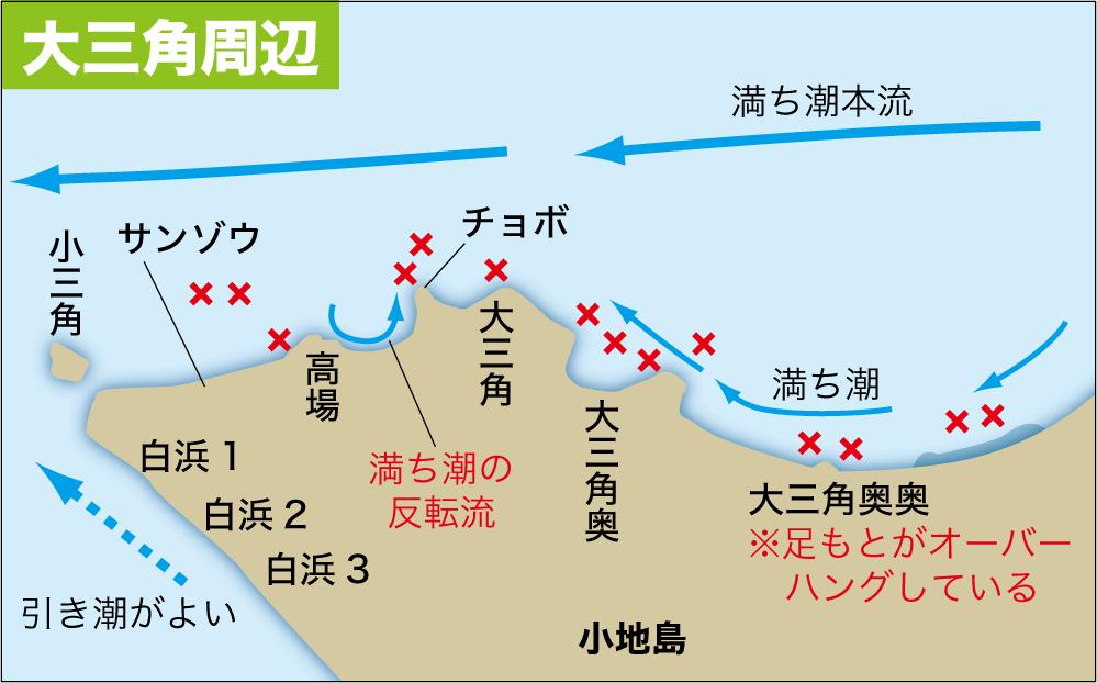 グレ初夏の遠征1-3