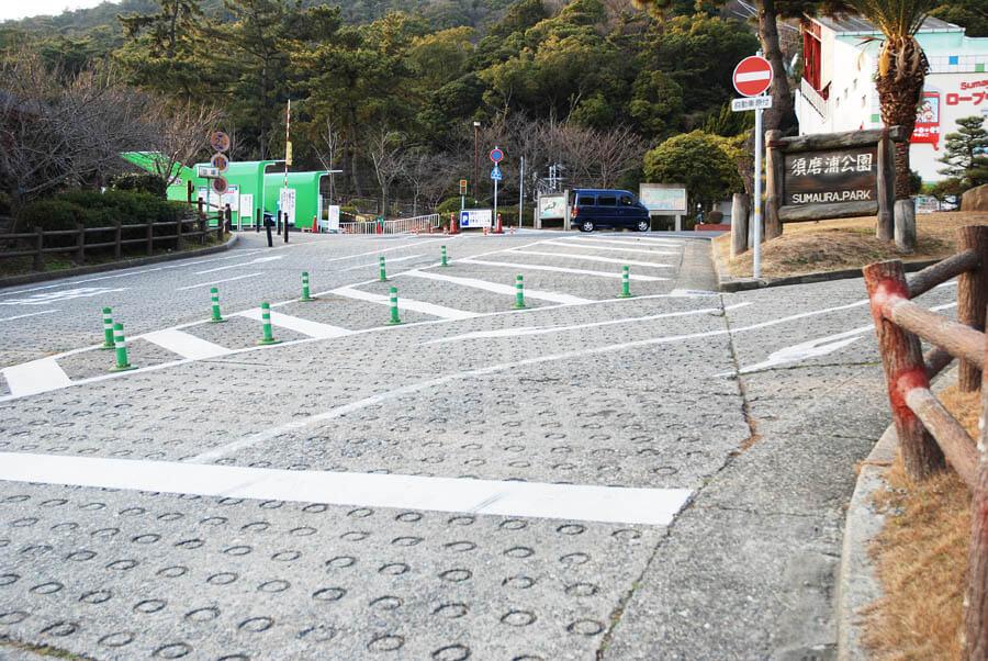 須磨海づり公園7