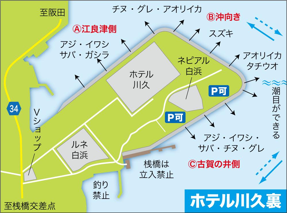 釣り場ガイド ホテル川久裏5