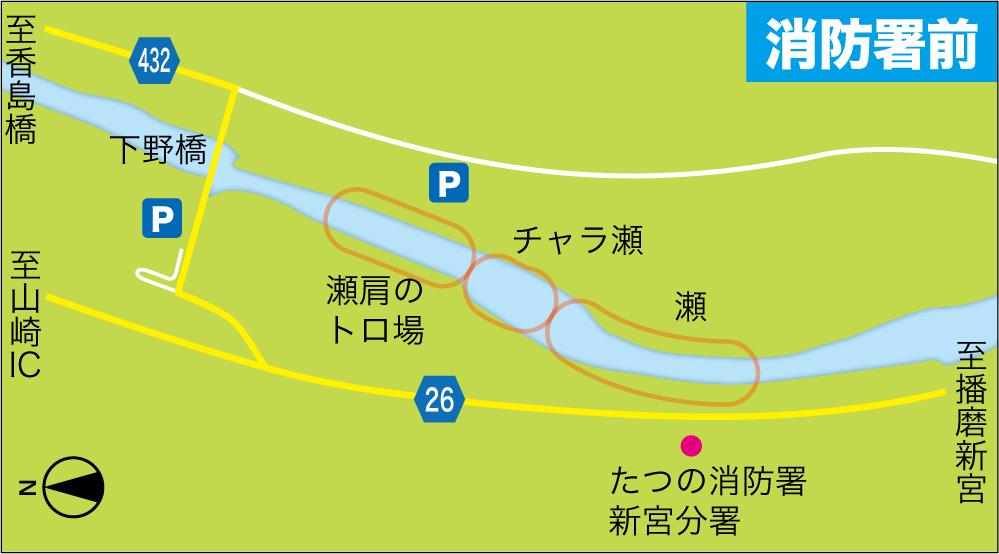 アユ釣り場1揖保川10