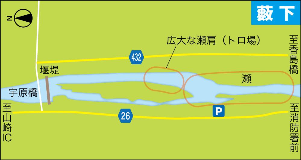 アユ釣り場1揖保川11