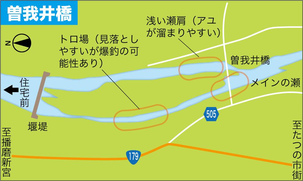 アユ釣り場1揖保川12