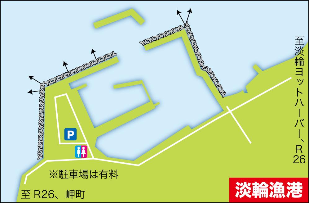 大物釣り場大阪湾・淡輪漁港