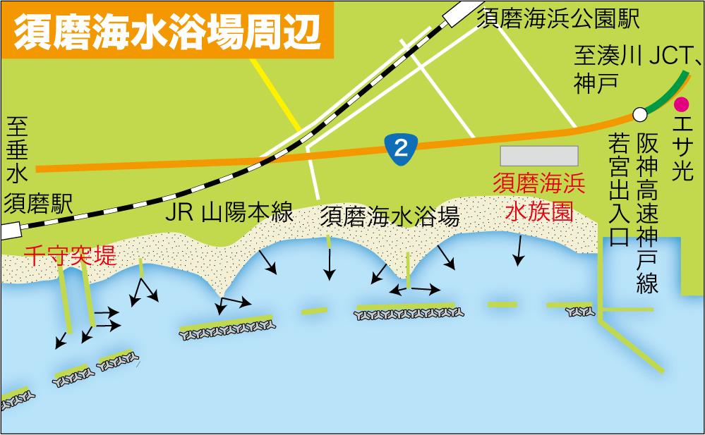 公共交通2須磨海岸8