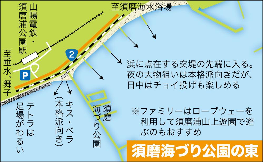 公共交通2須磨海岸11