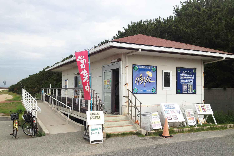 大阪南港魚つり園3