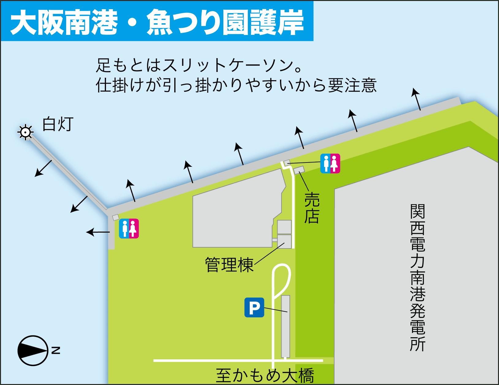 大阪南港魚つり園4
