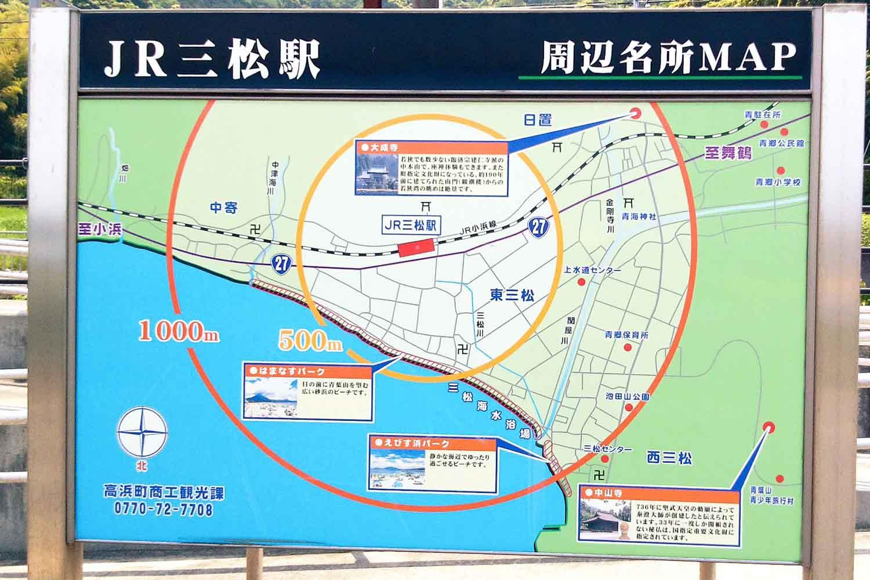 日本海穴場 西三松5