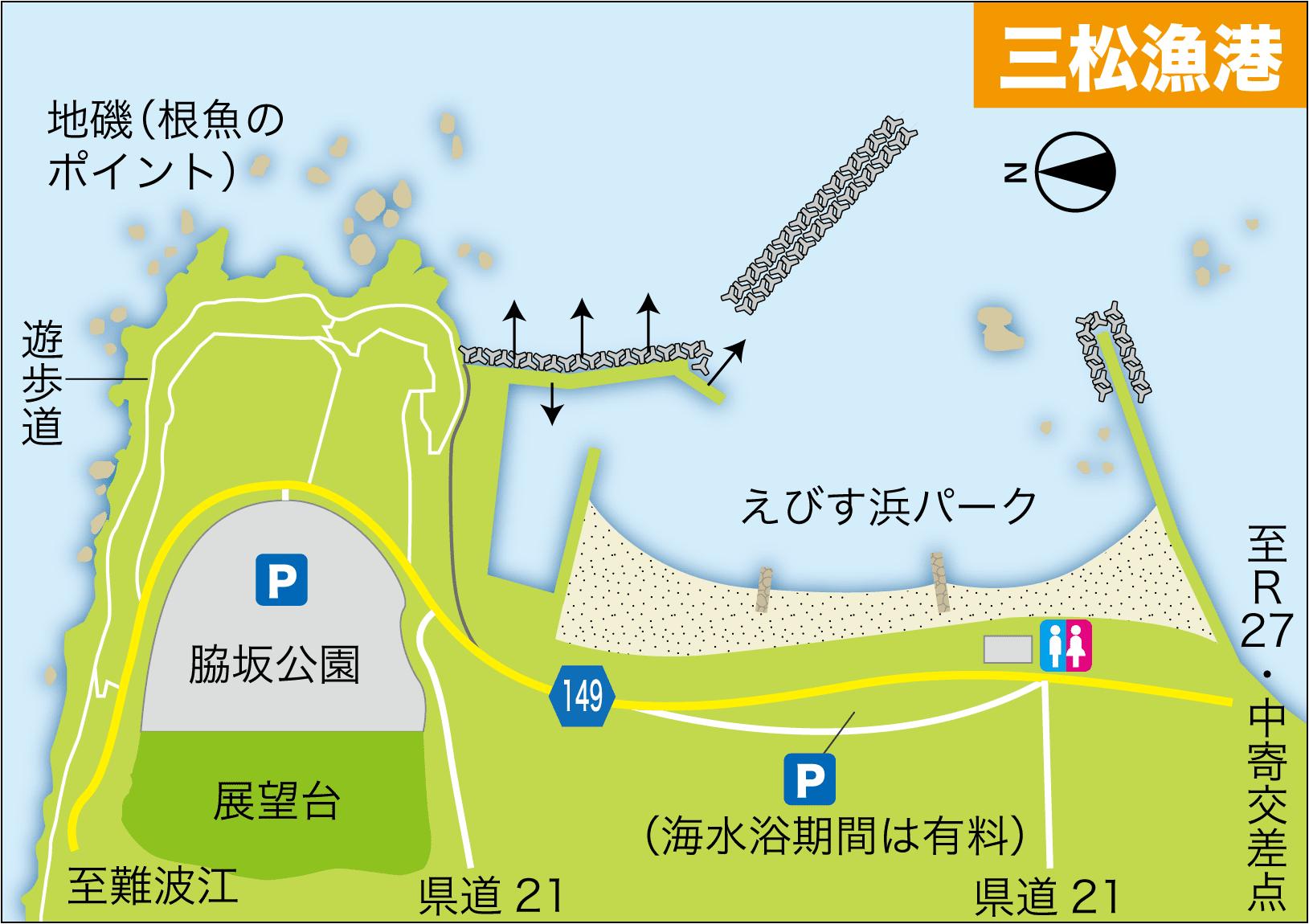 日本海穴場 西三松13
