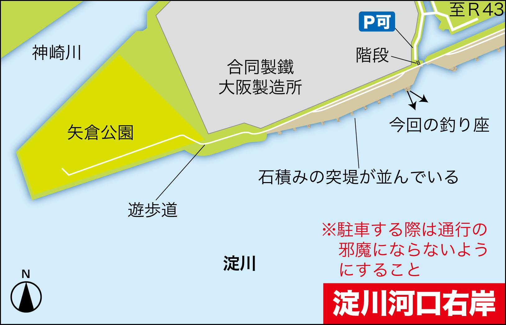 キャスターズハイ淀川キビレ15