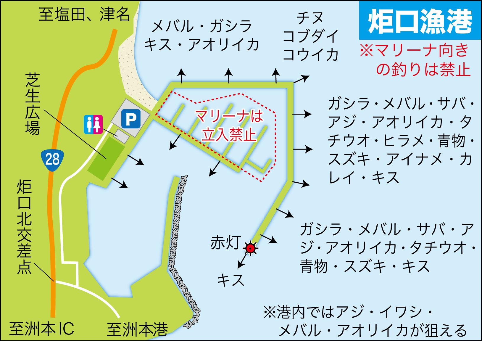 淡路島・炬口漁港7