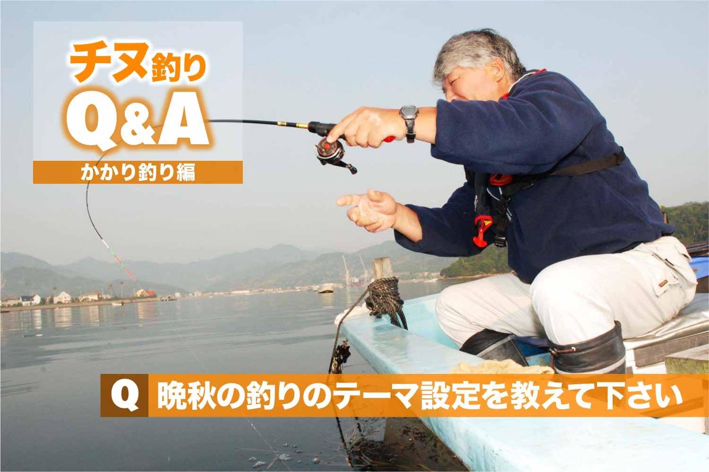 QA筏チヌ目標3