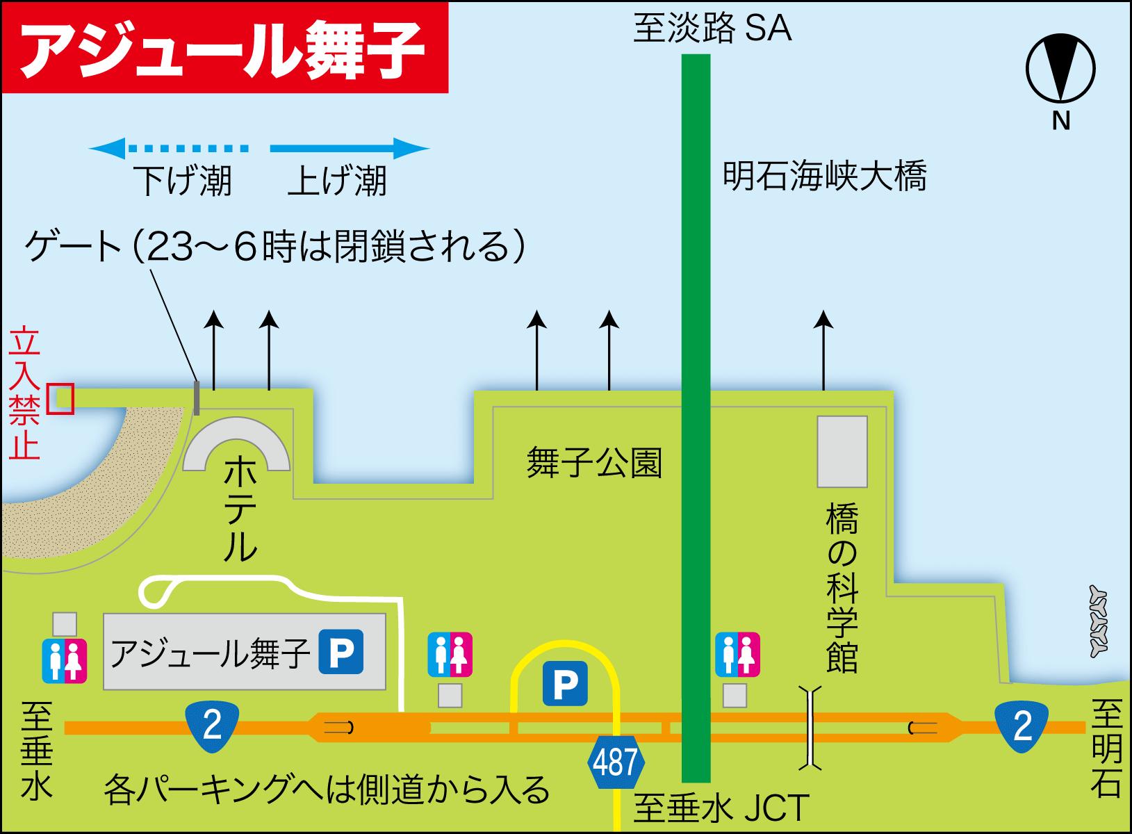 タチウオ(太刀魚)釣り場7