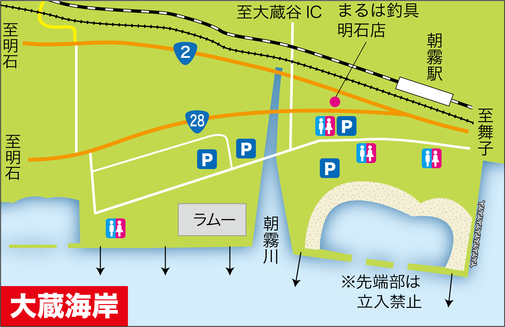 タチウオ(太刀魚)釣り場12