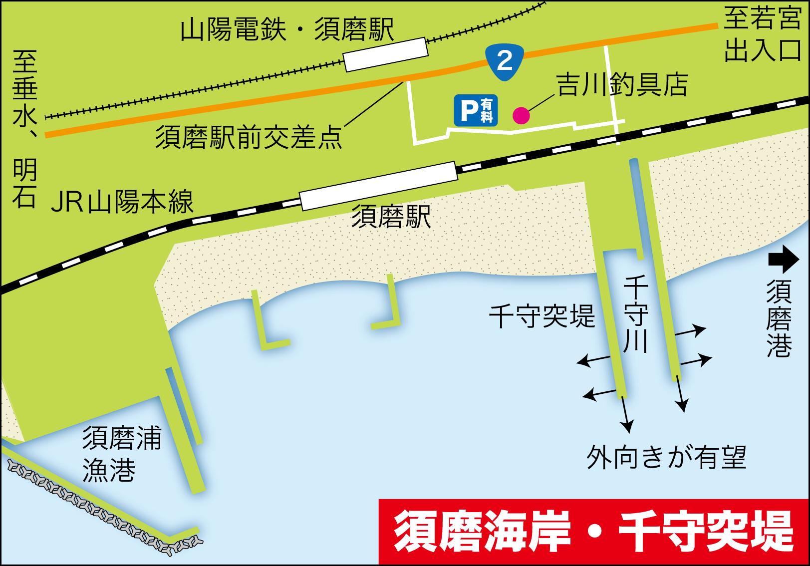 タチウオ(太刀魚)釣り場25