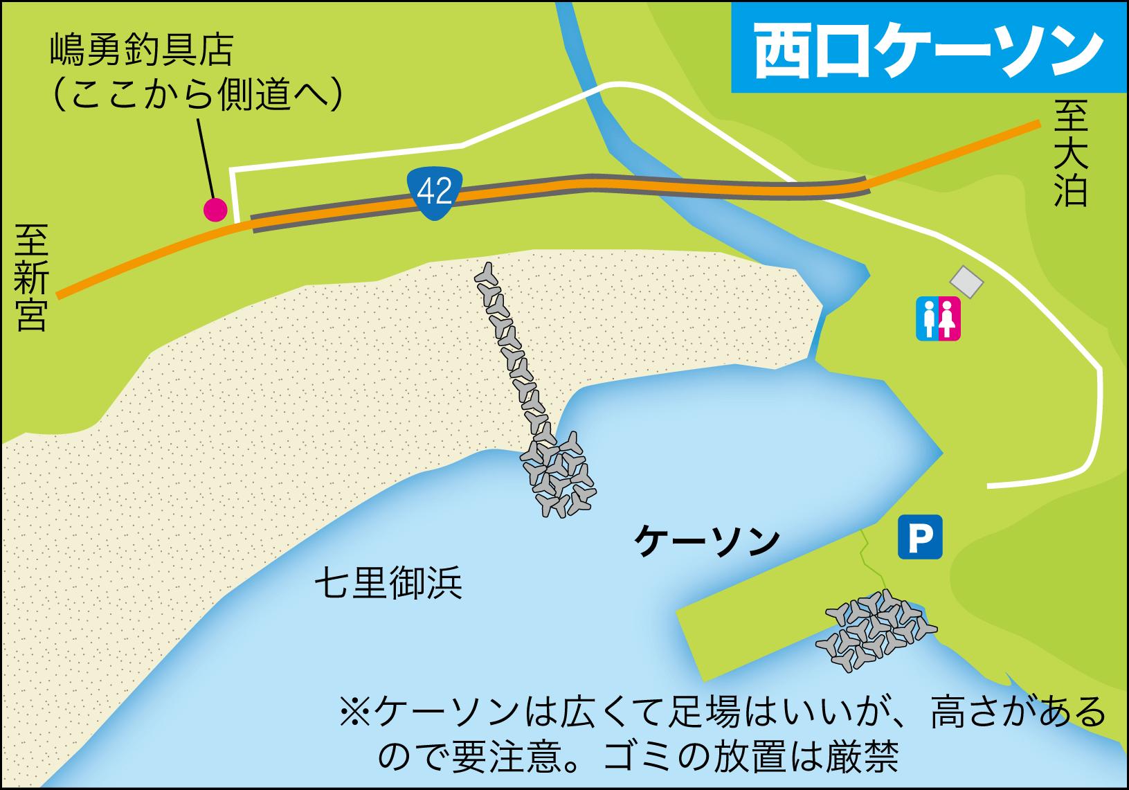 食卓直行カワハギ11