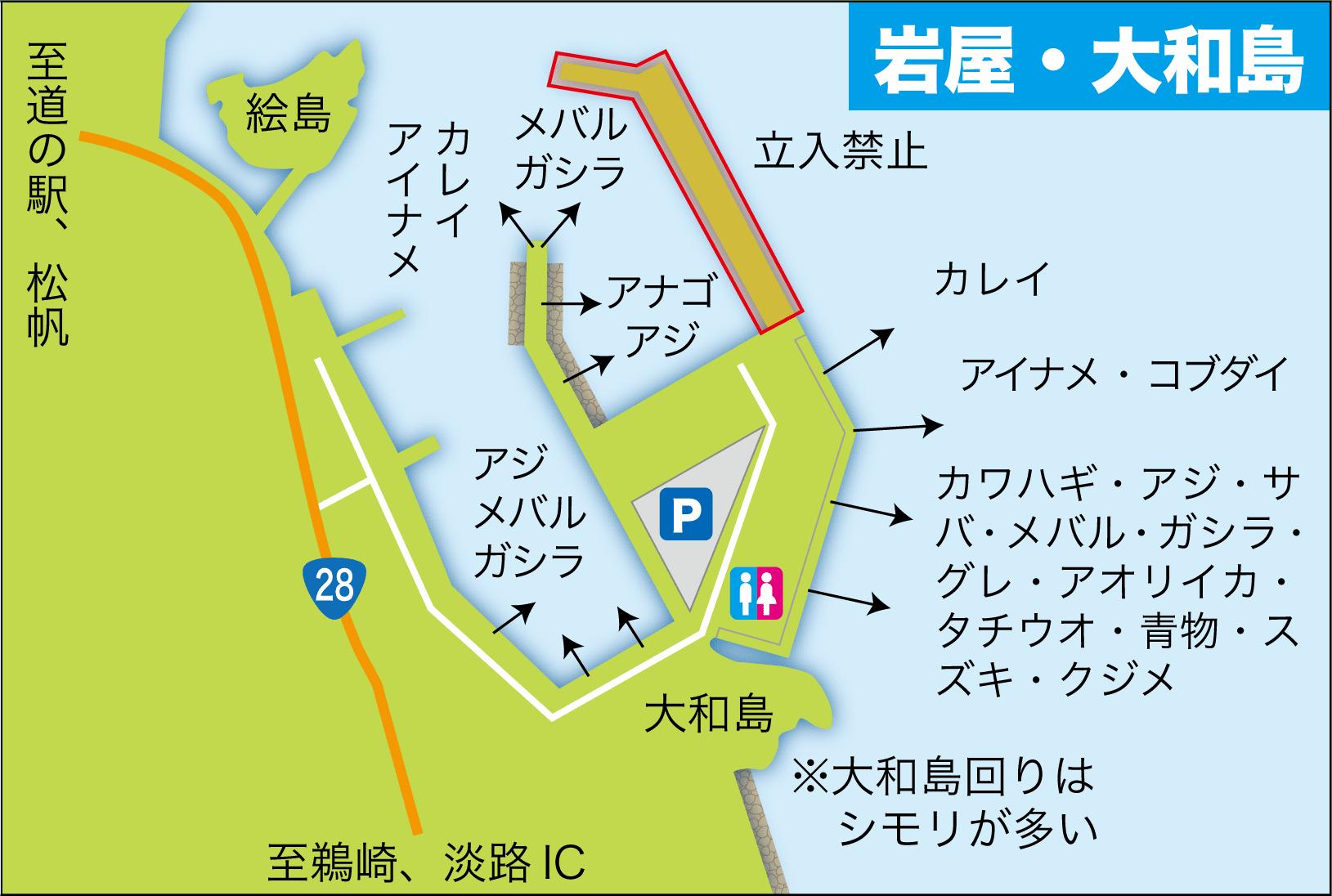 淡路島大和島9