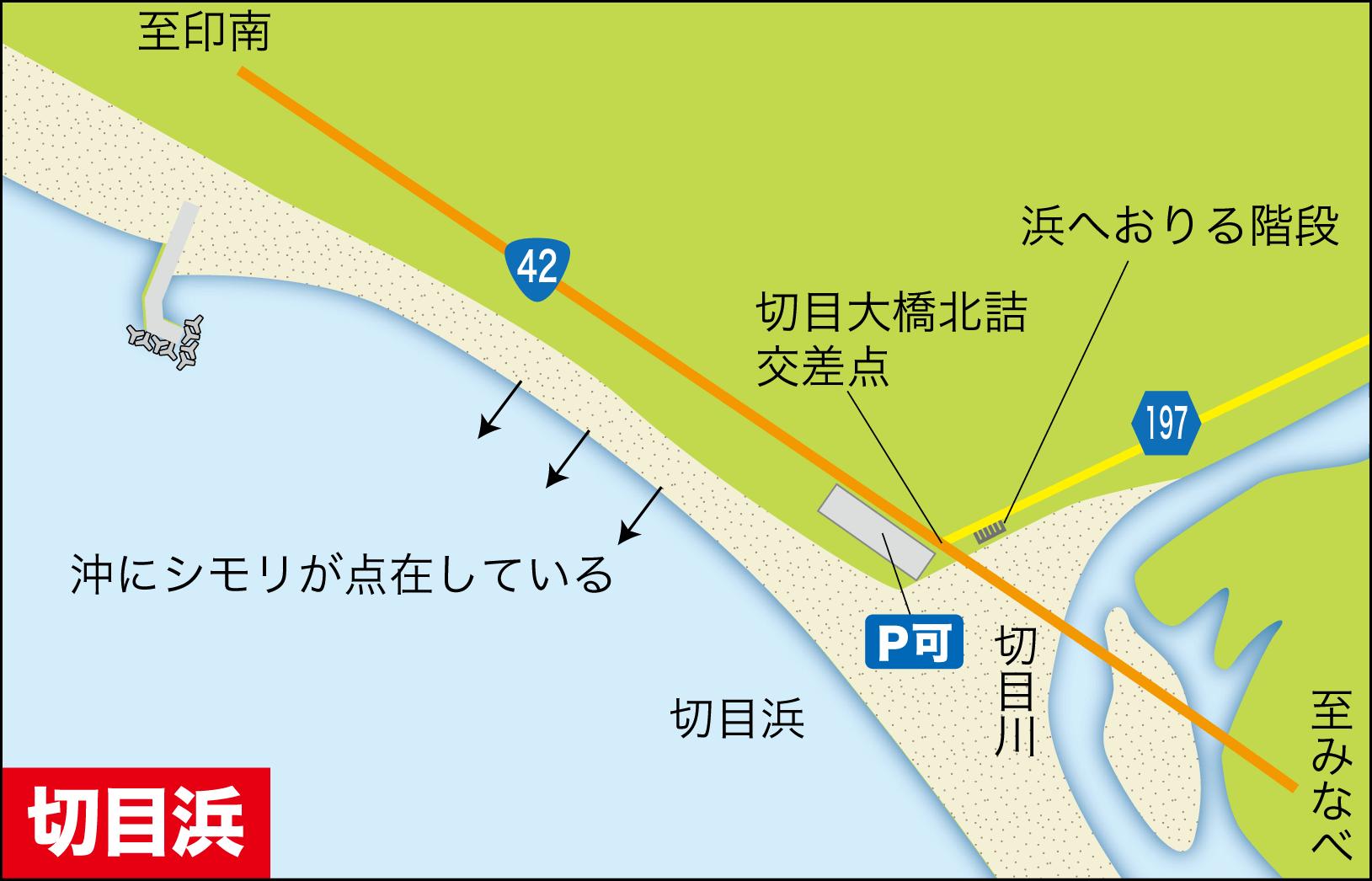カゴ釣り場8