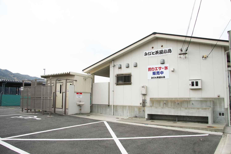 小島漁港7