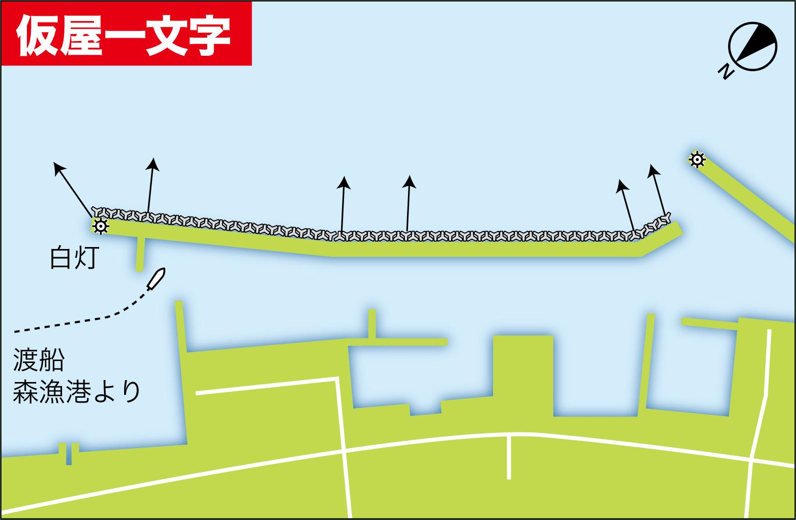 アイナメ釣り場11