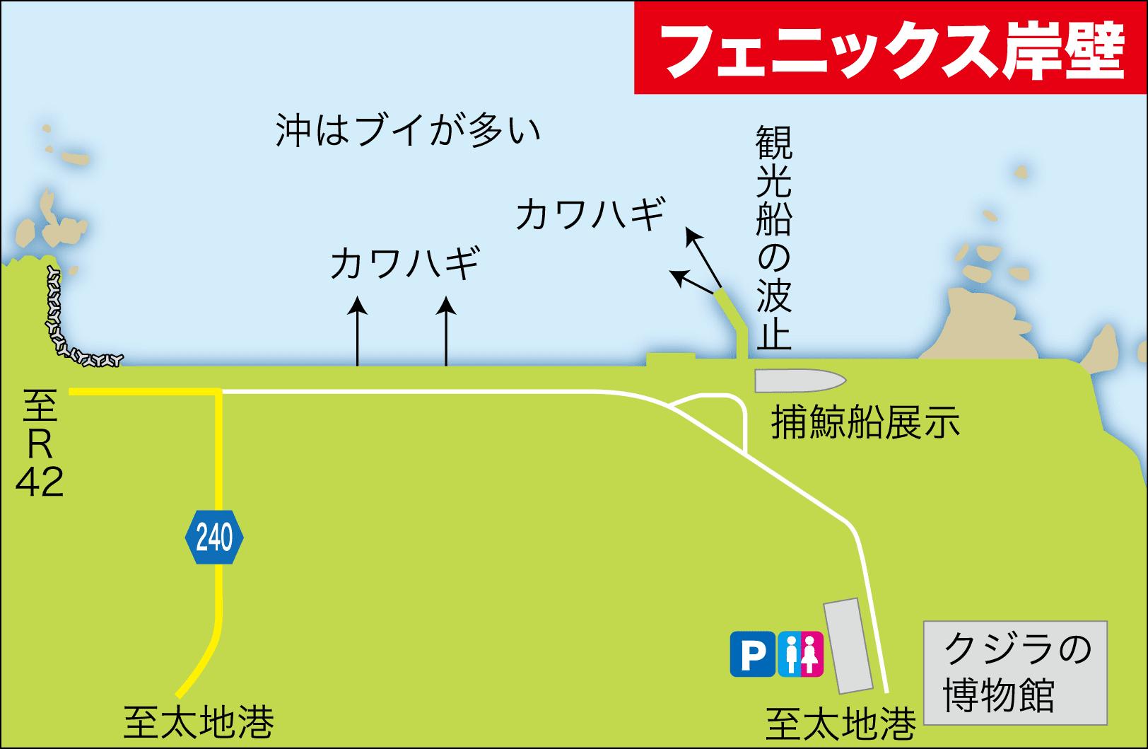 アイナメ釣り場12