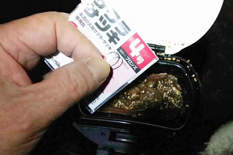 ライブショット16見草漁港グレ9