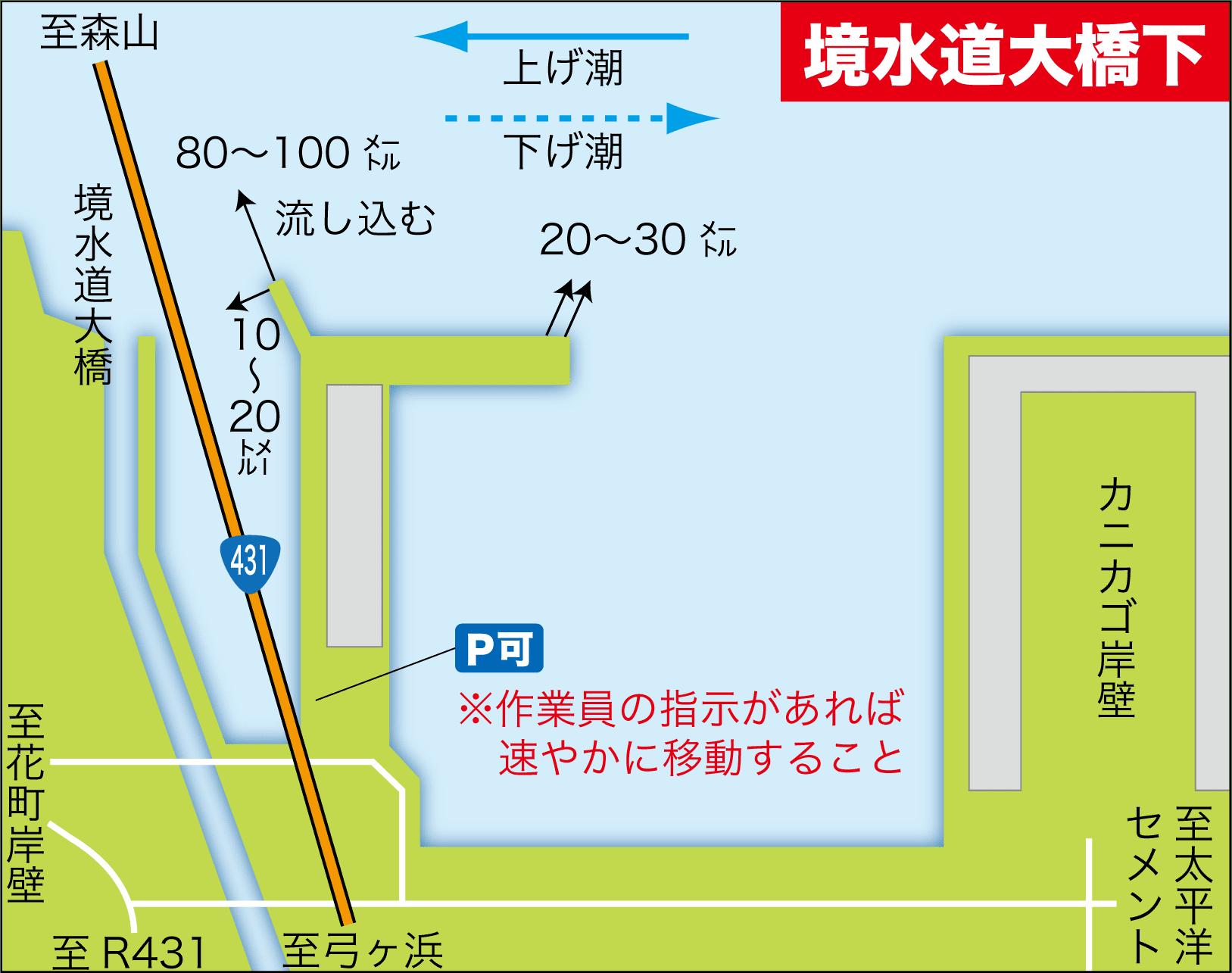 境水道アイナメ12