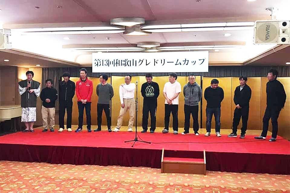 上田泰大のトーナメント思考9-6
