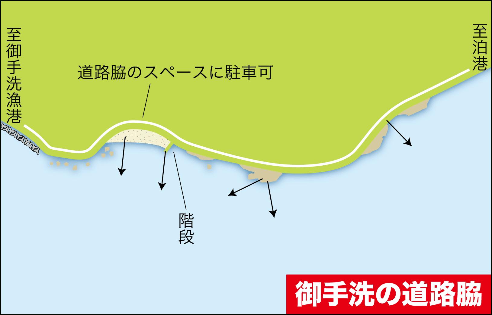 ライブショット17興居島12