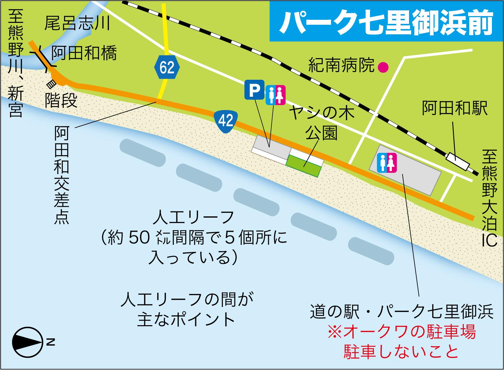 七里御浜10