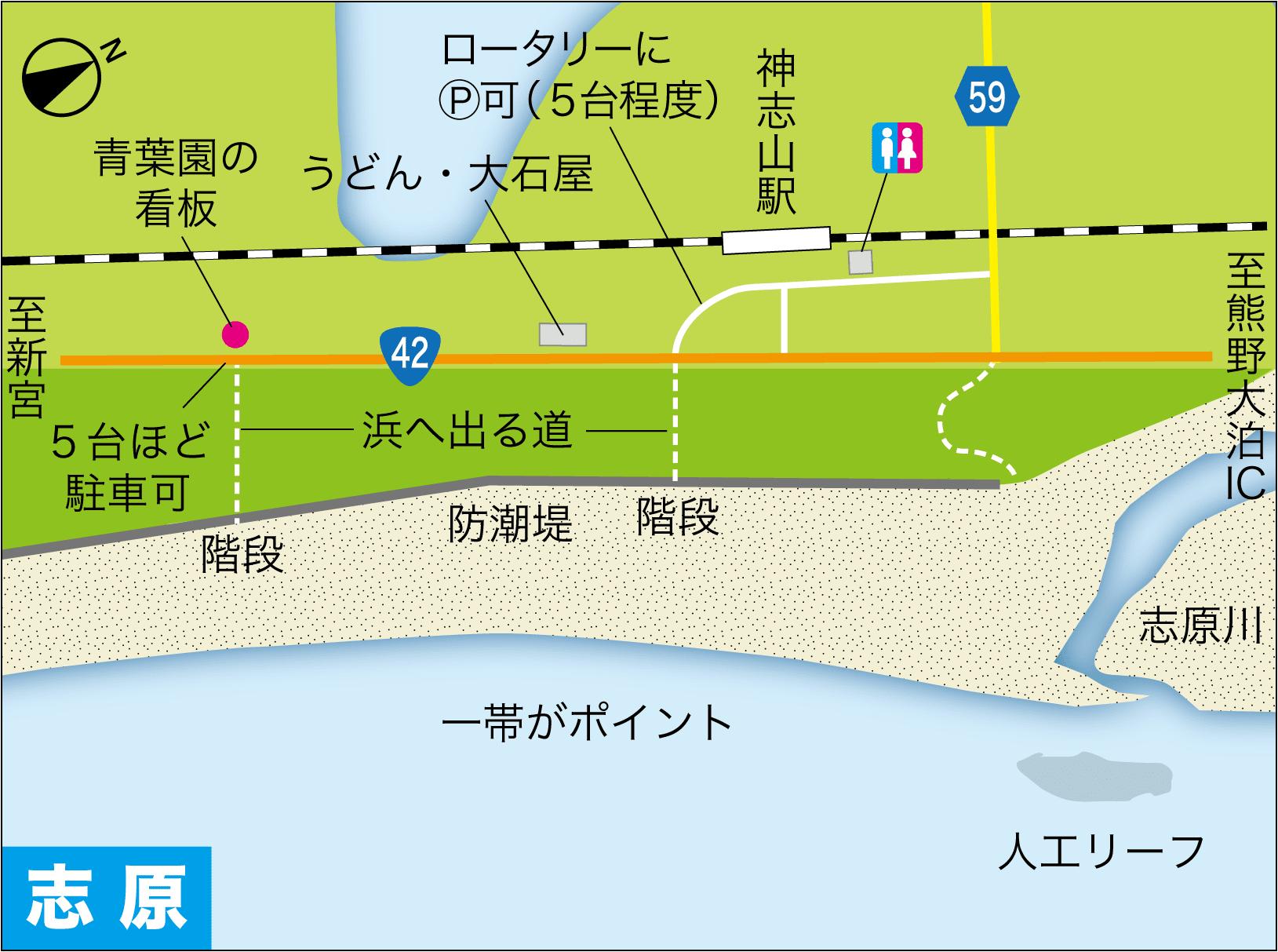 七里御浜12