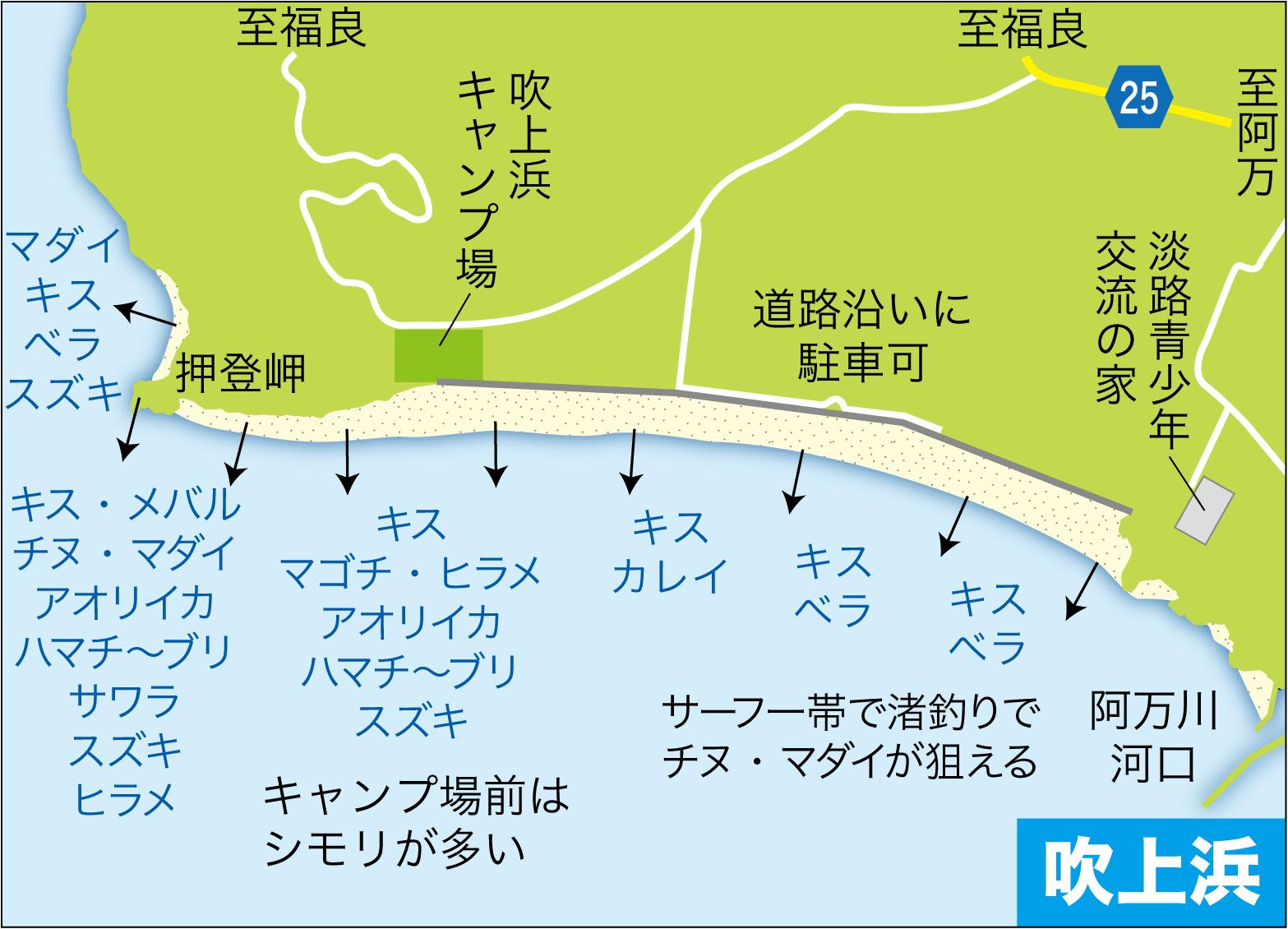 淡路島・吹上浜4