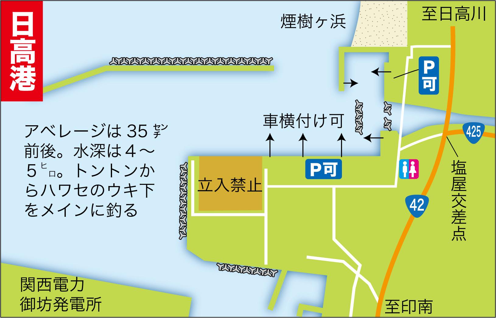 チヌ紀州釣り河口9