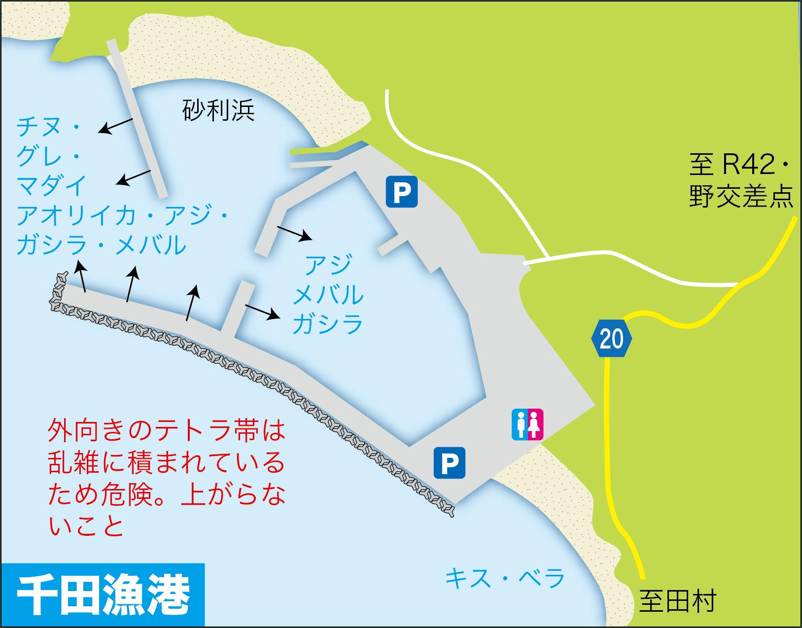 千田漁港11