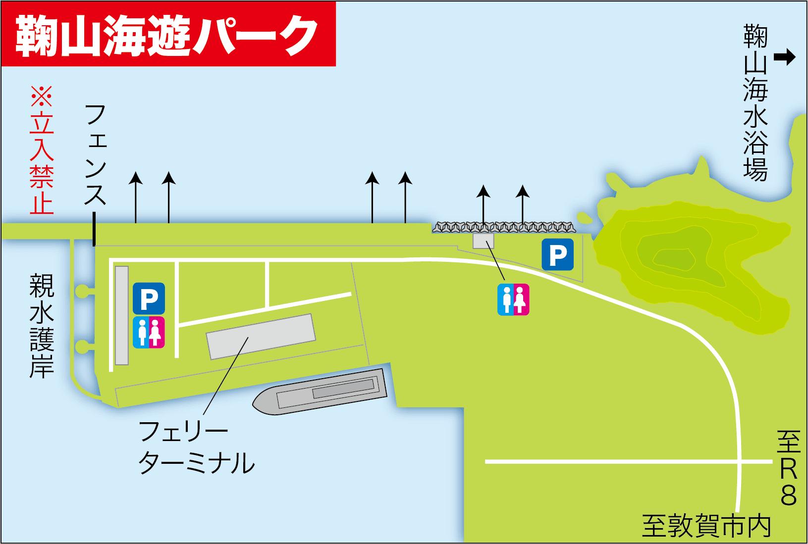 鞠山海遊パークアコウ8