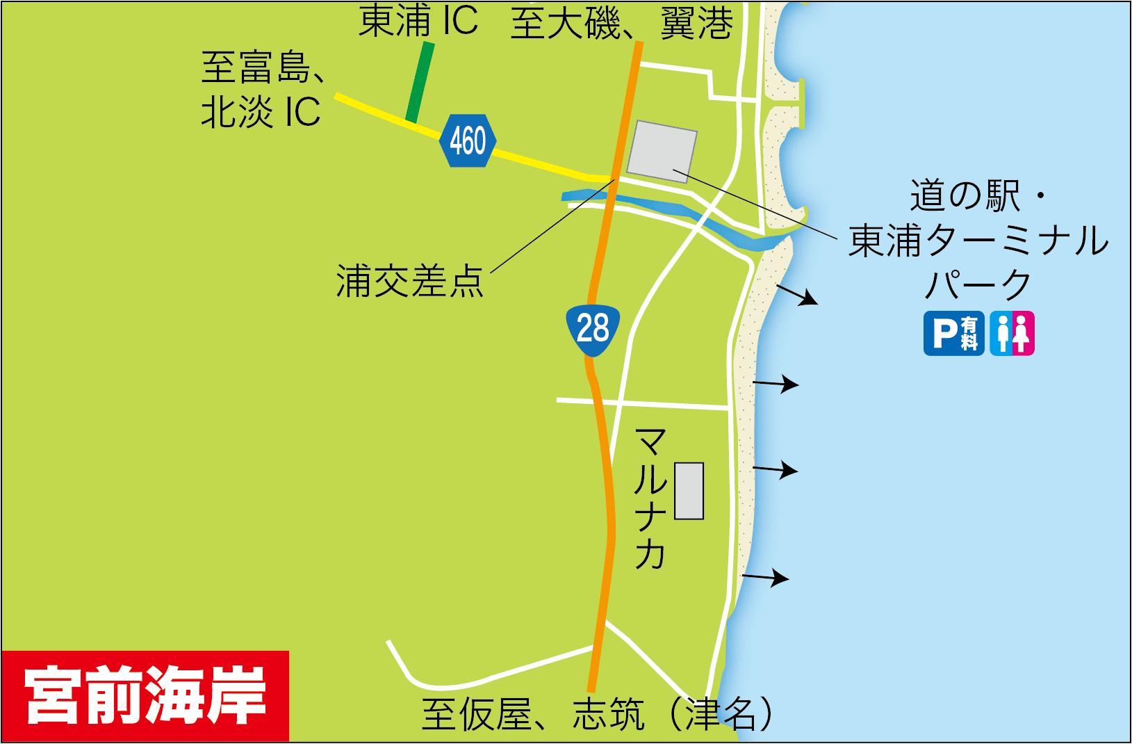 旬魚連発キス6