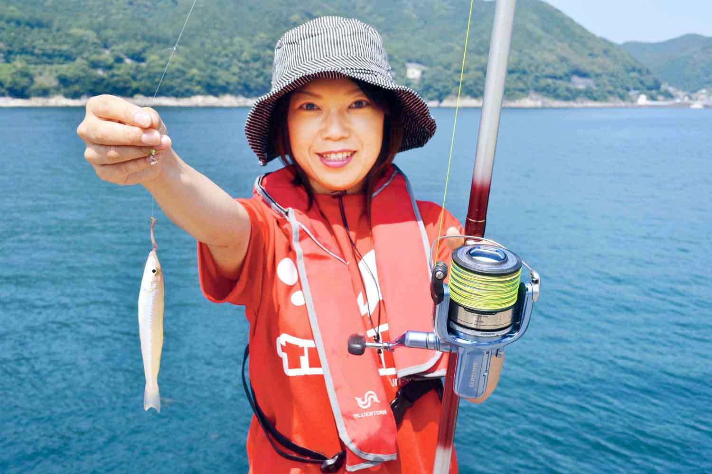 快適釣りプラン1-9