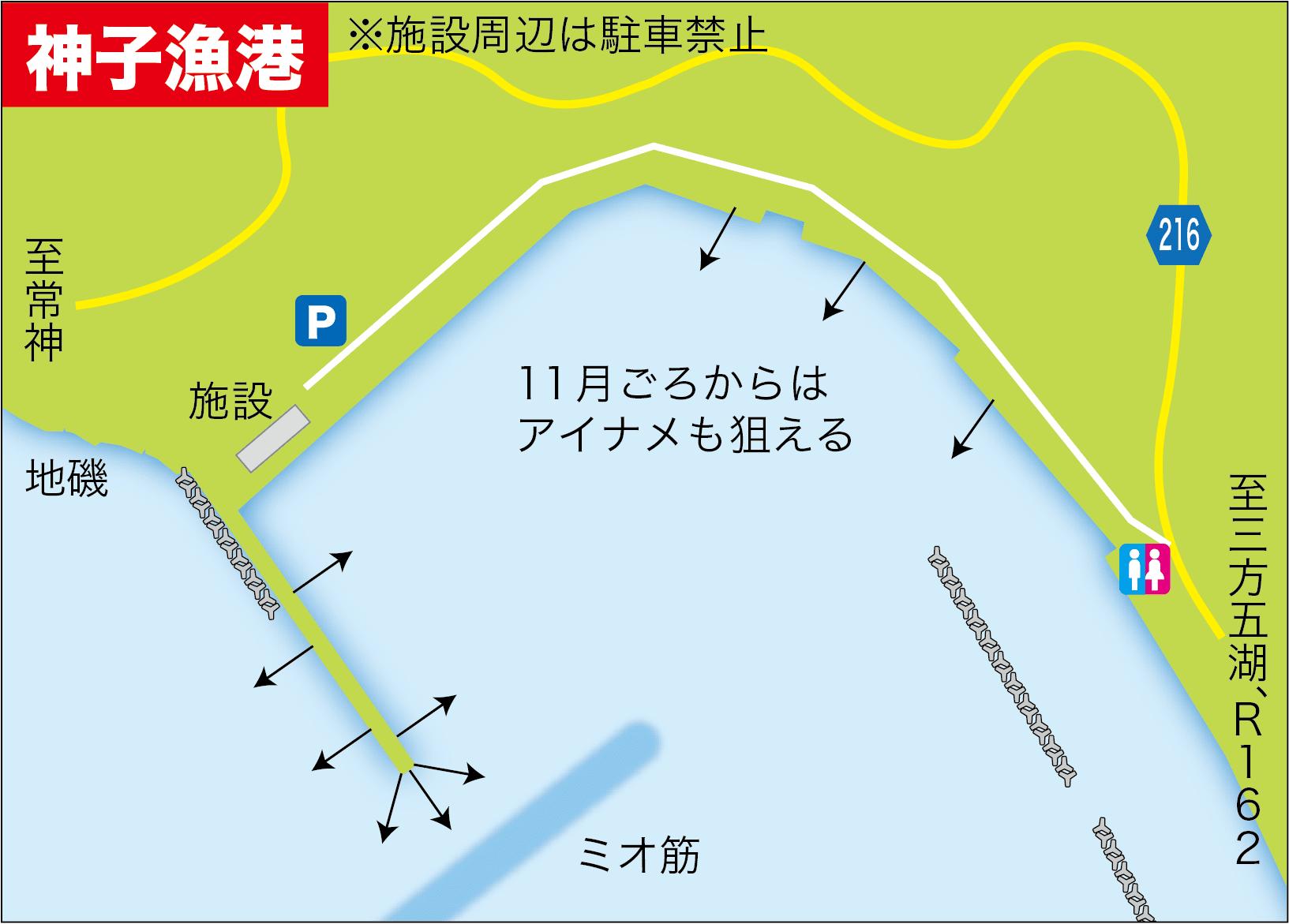 エギング+α神子漁港1