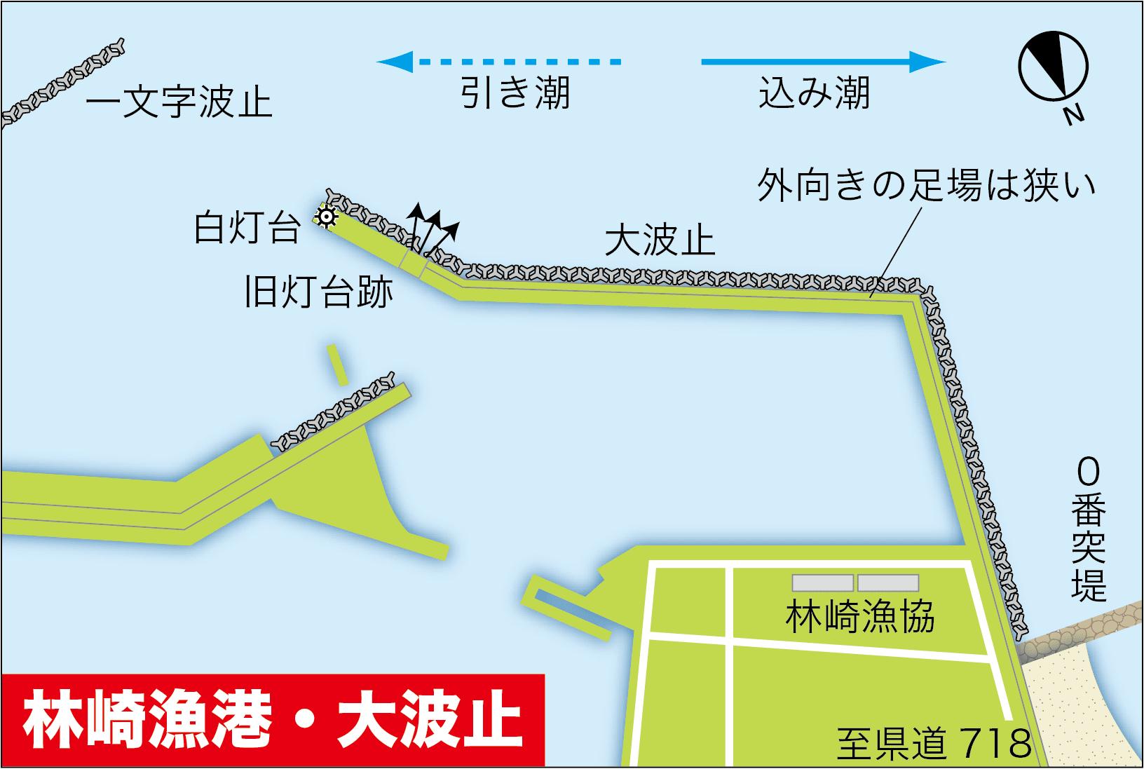 林崎漁港カレイ9