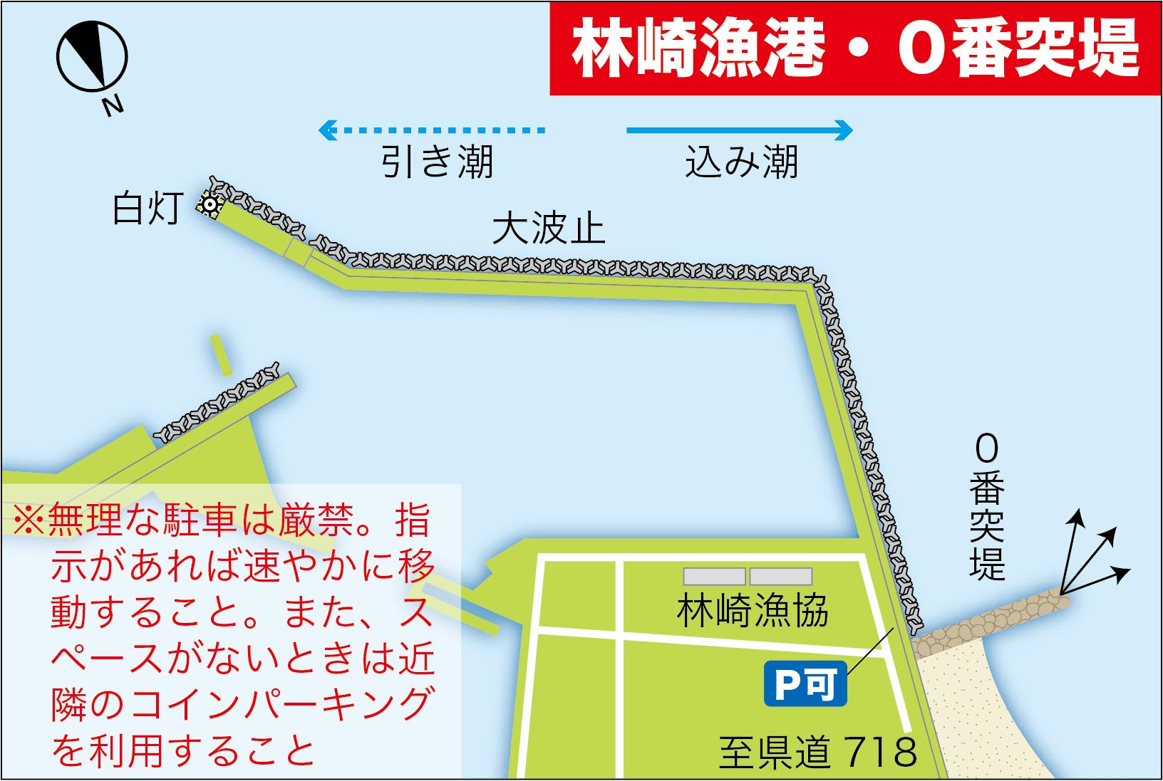 神明〜淡路島投げ釣りカレイ12