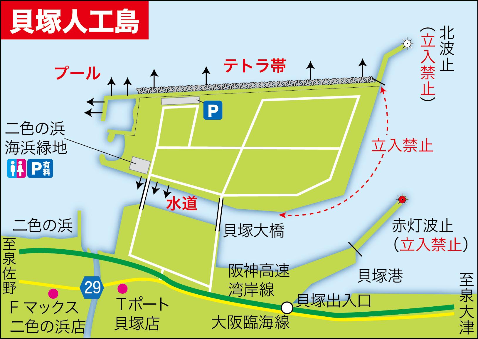 貝塚人工島カレイ11