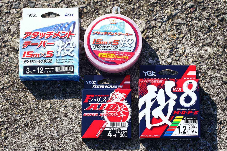矢野勝彦のカレイ戦略26