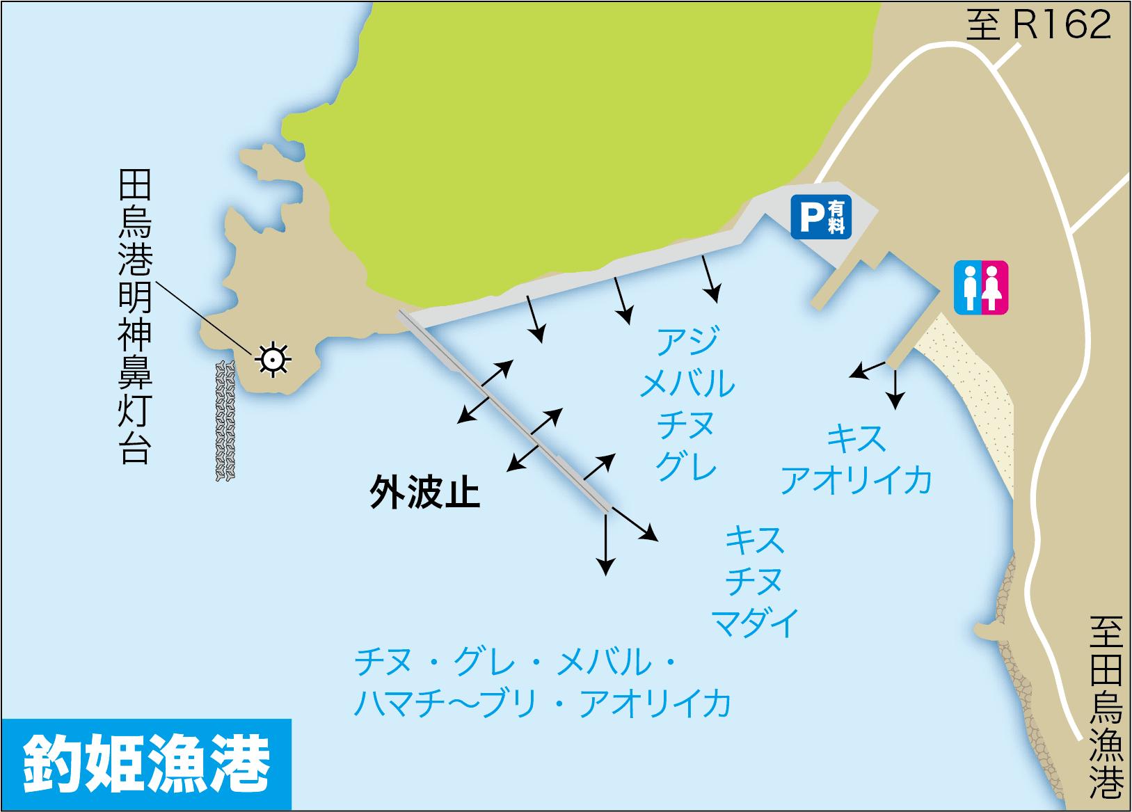 釣姫漁港2